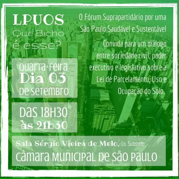 LPUOS_quebichoeesse
